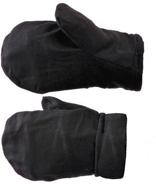 Рукавицы утеплённые (утеплитель ватин) гладкокрашенные