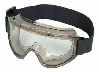 """Очки """"ПРЕМИУМ"""" AMPARO с непрямой вентиляцией с покрытием против царапин (2121 (222408))"""