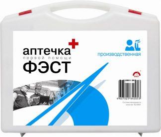 """Аптечка """"ФЭСТ"""" первой помощи производственная для оснащения промышленных предприятий №7,1(полистирол"""
