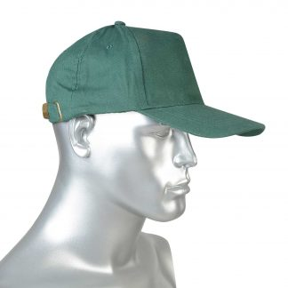 """Кепка -""""бейсболка"""" зелёная (пакет по 50 шт.,в упаковке 200 шт.)"""